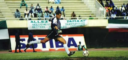 mus-soccer_fs